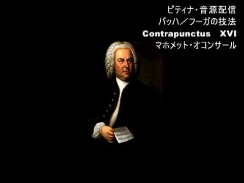 Bach, Johann Sebastian/Die Kunst Der Fuge,16.Contrapunctus A 4  BWV1080/10a