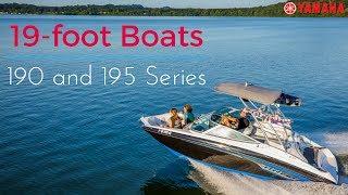 2017 Yamaha 19-foot Boats - Yamaha 190 and 195 Series