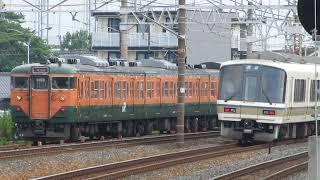 JR西日本 113系 湘南色 草津線送り込み 221系 普通列車 JR貨物 EF66 貨物列車 膳所にて 20090818