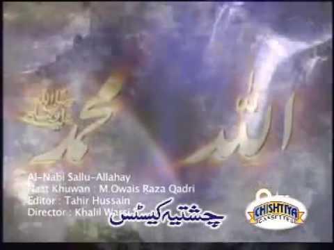 an nabi salu alay YouTube's download