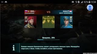 Art of War 3 -IDOL-&Алекс З. :D