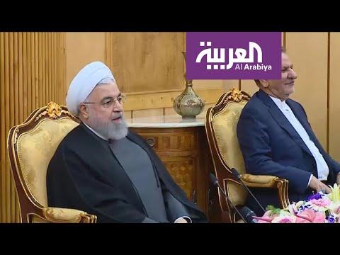 تقرير دولي: العقوبات الأميركية دمرت الاقتصاد الإيراني  - 21:00-2020 / 1 / 15
