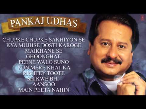 Pankaj Udhas Ghazals Jukebox - Birthday Special