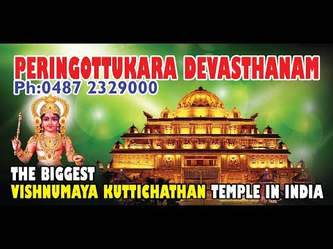 The Biggest  VISHNUMAYA KUTTICHATHAN  TEMPLE in India l Peringottukara Devasthanam
