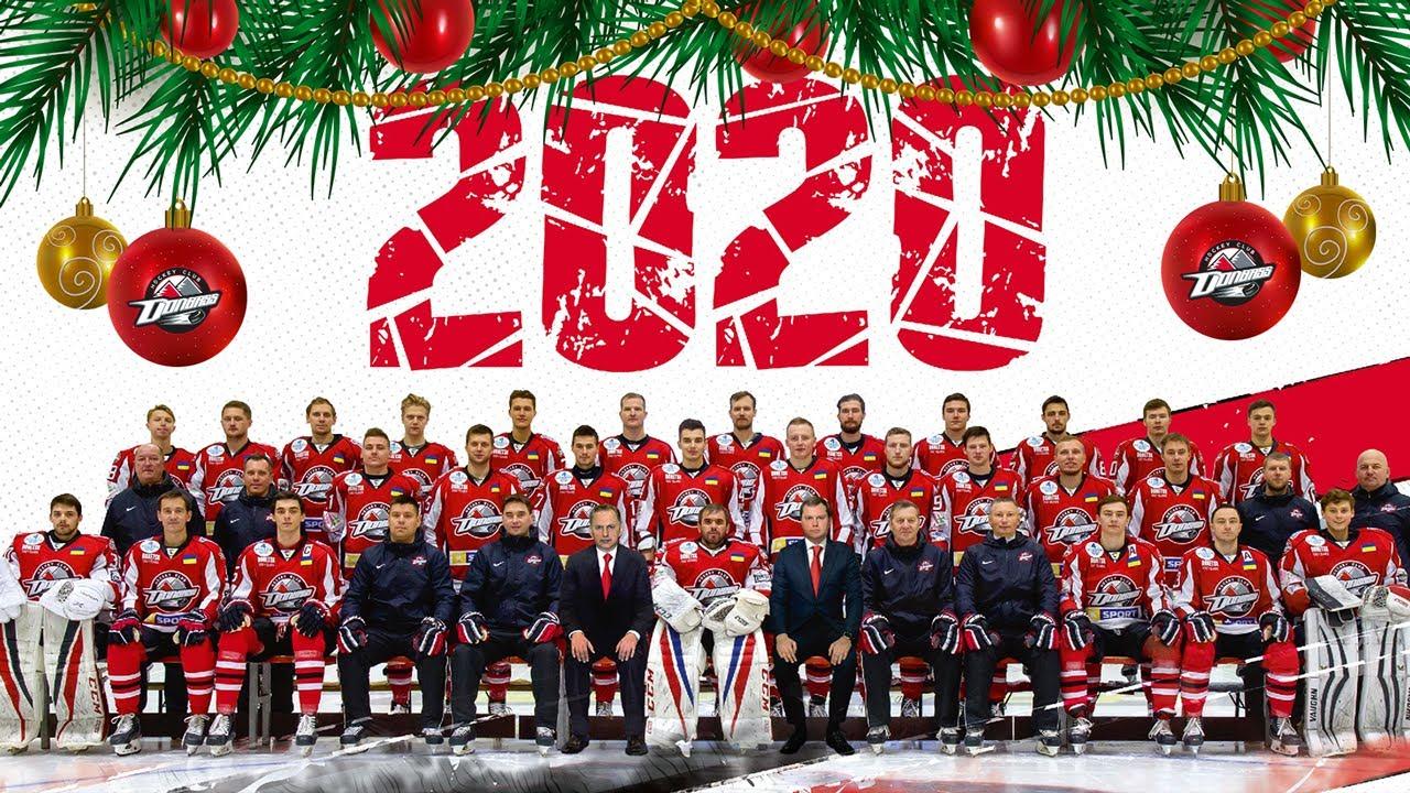 словами, поздравления для хоккеистов с новым годом статье даны