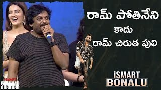 Puri Jagannadh Powerful Speech @ iSmart Shankar Bonalu Event | RaPo | Nidhhi | Nabha | Shreyas Media