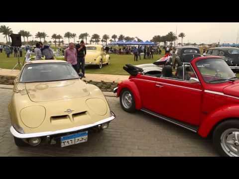 Uptown Cairo Classic Meet 2015