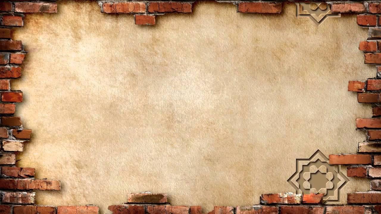 3d Plain Wallpaper خلفية اسلامية متحركة جداري Youtube