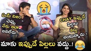 Naga Chaitnya & Samantha Shocking Comments On Planing Kids || Majili Movie Interview || NSE
