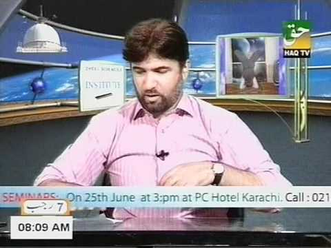 Dr. Abdul Samad on haq tv, 10-06-11 --- Effects of Intention on Mental Life (Part-1)