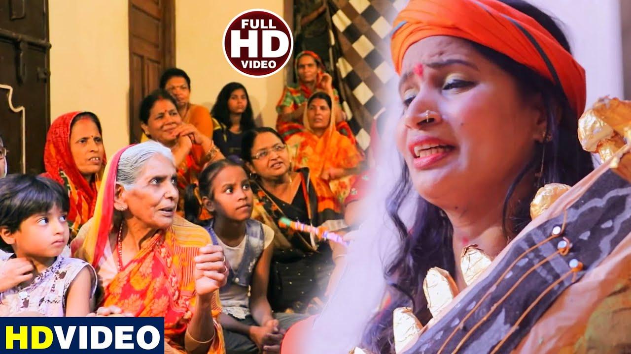 #Reeta Tiwari का सुपरहिट निर्गुण गीत || #VIDEO_SONG_2021 || Banani Yoginiya