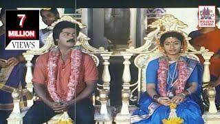 jodi nalla jodi intha mappillai ponnaiyum paaru | Murali | Revathi | ஜோடி நல்ல ஜோடி இது