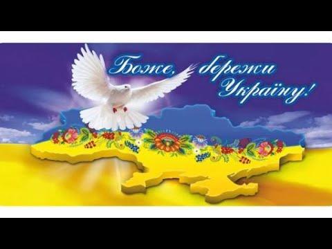 Молитва за Україну. Моя земля – благословенний край. Християнські пісні.