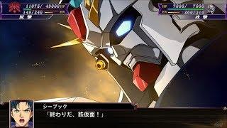 「スーパーロボット大戦X」戦闘演出集:ガンダムF91