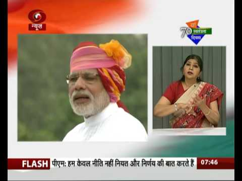 PM Modi's speech on 70th Independence Day of India