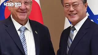 아베의 공식 항복을 선언? 일본 정부 무역실에서 알림을…