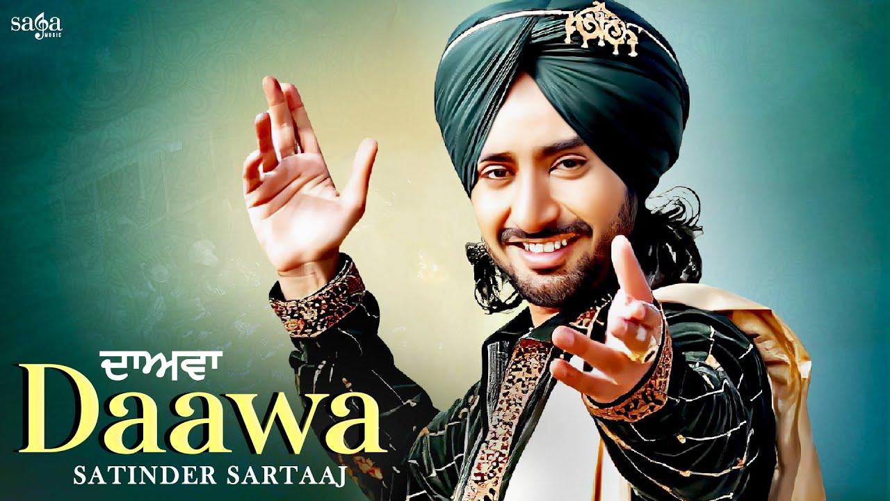 DAAWA Song Lyrics