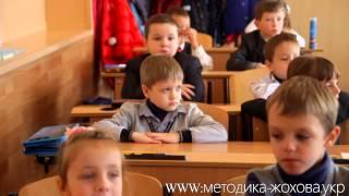 Первые результаты работы по методике В.И.Жохова № 4
