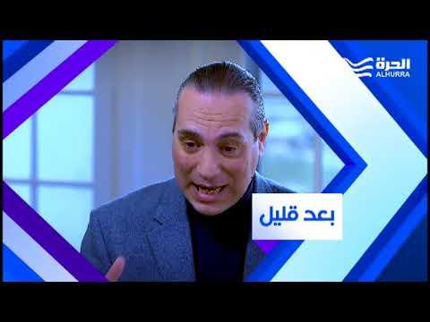 بين سام وعمار... حرية التعبير  - 01:21-2018 / 4 / 13