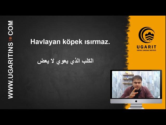 مجموعة من أروع الأمثال التركية - الأمثال التركية  الجزء 11