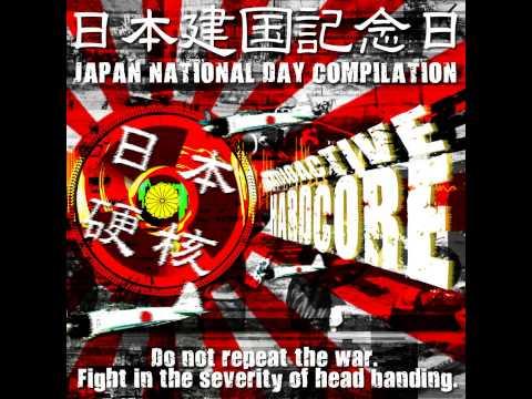 Diabarha - Kamikaze (Remix For National Day Of Japan)