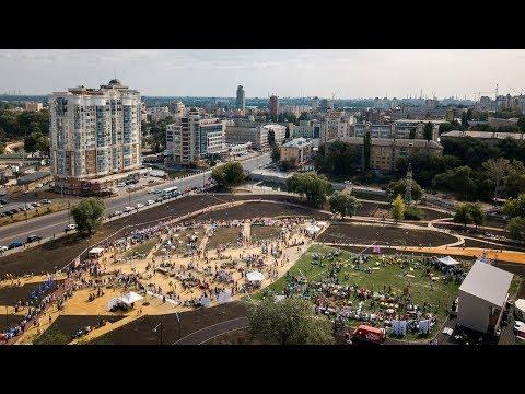 """Липецкое городище: Арт-фестиваль """"ШКАF"""""""