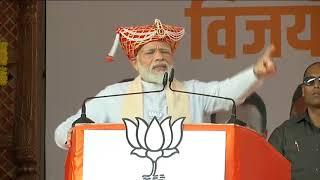 PM Modi addresses public meeting in Satara, Maharashtra #Maha4BJP