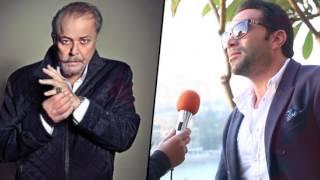بالفيديو.. رامي وحيد لـ'الساحر': 'ربنا يشفيك يا أستاذ'