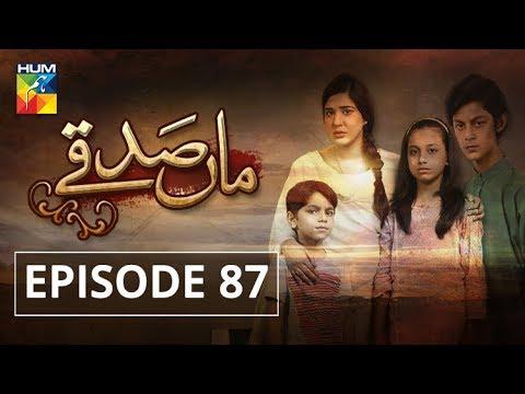 Maa Sadqey - Episode 87 - HUM TV Drama - 22 May 2018