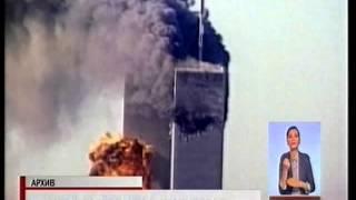 В США готовили теракт в годовщину событий 11 сентября