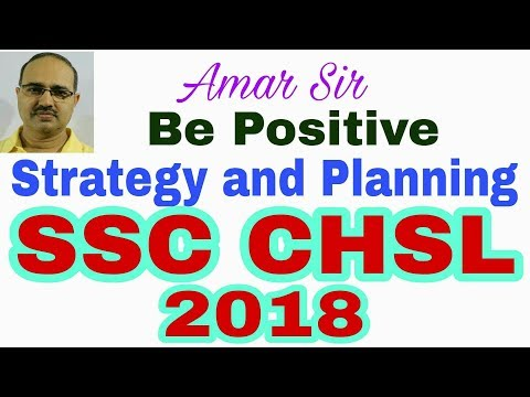 SSC CHSL 2017: Strategy and Planning Vision and Planing-52 #Amar Sir