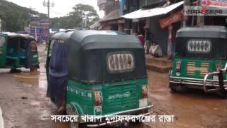 কুমিল্লা–চাঁদপুর সড়কের বেহাল দশা