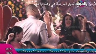 هيفاء وهبي رقص 2016 haifa wahbi