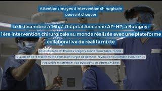 Opération de l'épaule réalisée avec un casque de réalité mixte - hôpital Avicenne AP-HP