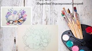 Рисуем Пасхальную композицию! Видео урок №1 Подробный карандашный рисунок! #Dari Art