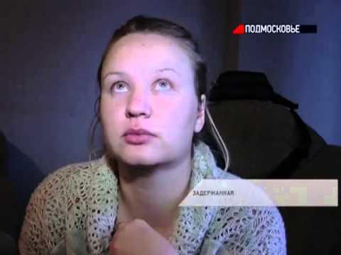 Продажа домов — Томская область :
