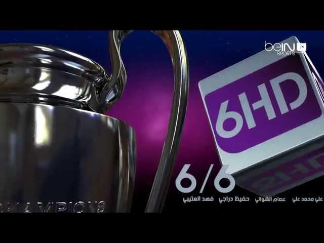 6 معلقين 6 قنوات لنهائي دوري أبطال أوروبا