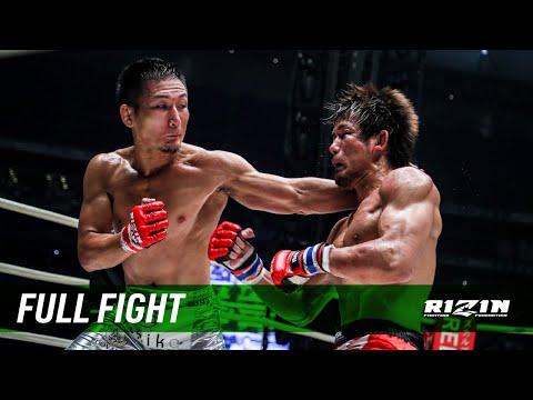Full Fight   元谷友貴 vs. 岡田遼 / Yuki Motoya vs. Ryo Okada - RIZIN.28
