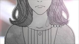 TOKIO - リリック