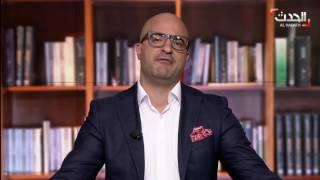 نديم قطيش يسخر من خطاب نصر الله: أين ذهبت