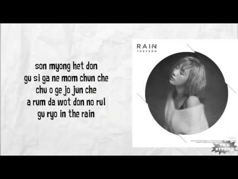 TAEYEON - RAIN Lyrics (easy lyrics)