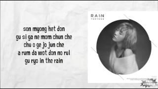 TAEYEON - RAIN Lyrics (easy Lyrics)