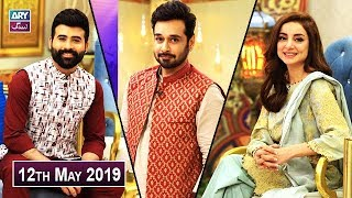 Salam Zindagi With Faysal Qureshi - Sarwat Gilani & Chef Amir - 12th May 2019