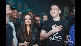 УГАРНЫЙ ДЕН ЧЕЙНИ НА 140 BPM CUP