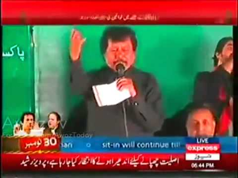Pti Songs Download Mp3