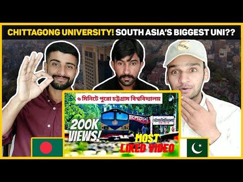 Chittagong University Aerial View 2021 l Dhaka University l Rajshahi University l Pakistani Reaction