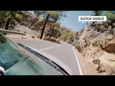 カメラワーク - DUTCH ANGLE(ダッチアングル)   動画編集・映像制作