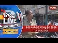 Nagara LIVE 09 JUNE 2019 | Kalinga TV