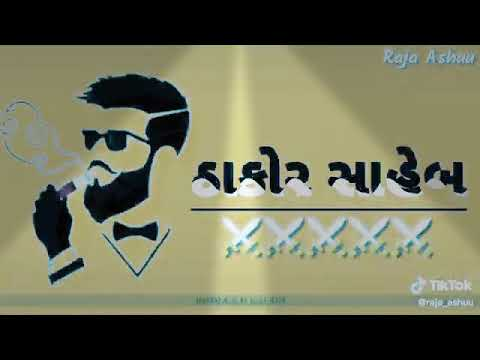 Thakor Name Gujarati Status Youtube
