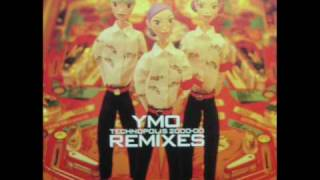 YMO Remixes Technopolis 2000-00 Label:Victor Entertainment Japan Ca...